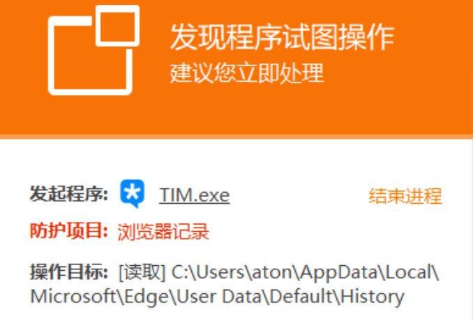 QQ和TIM载入你的电脑浏览器浏览纪录