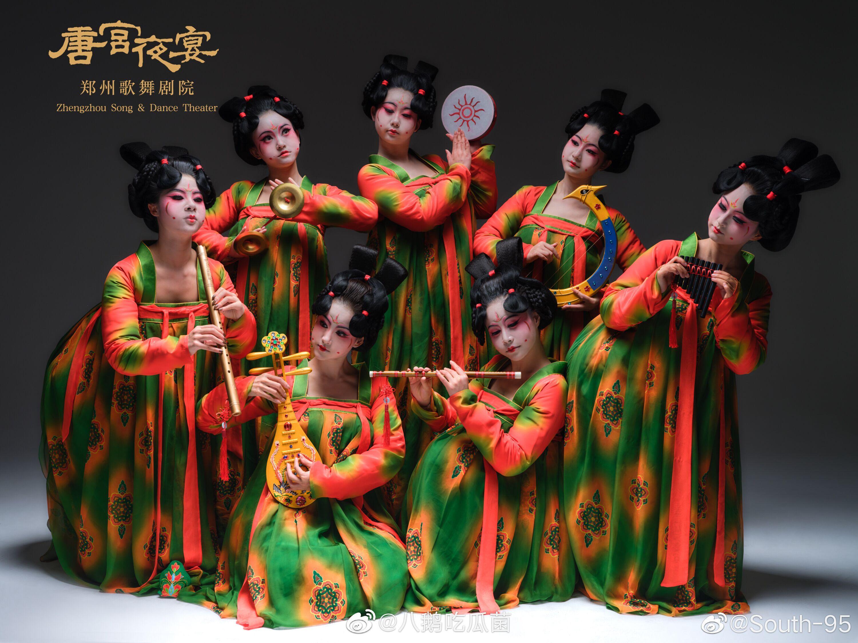 2021河南省春节晚会高清纯享完整版