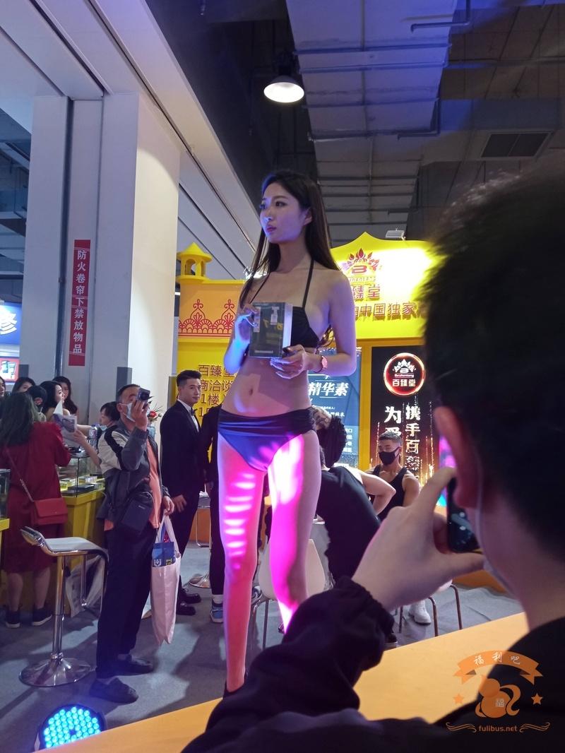4月16日上海成人展参观  上海成人展 第24张