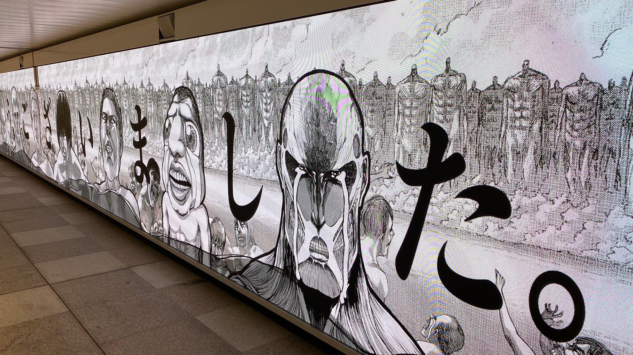 进击的巨人 新宿站 LED 广告牌 D_from_270310 1401711809011150848_p2