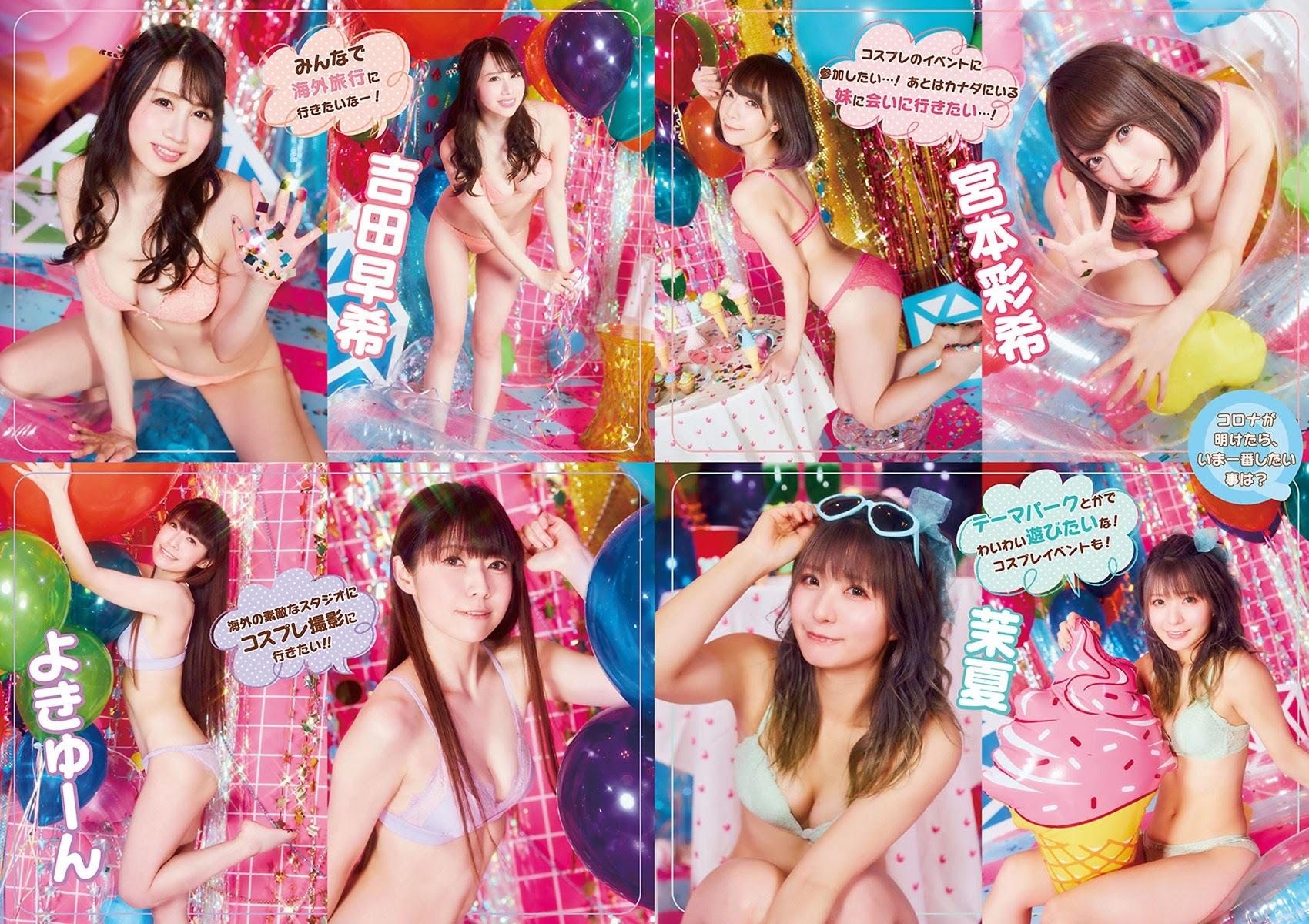 enako 伊织萌 &PPE姑娘们-YOUNG ANIMAL 2021年第十三期  高清套图 第14张
