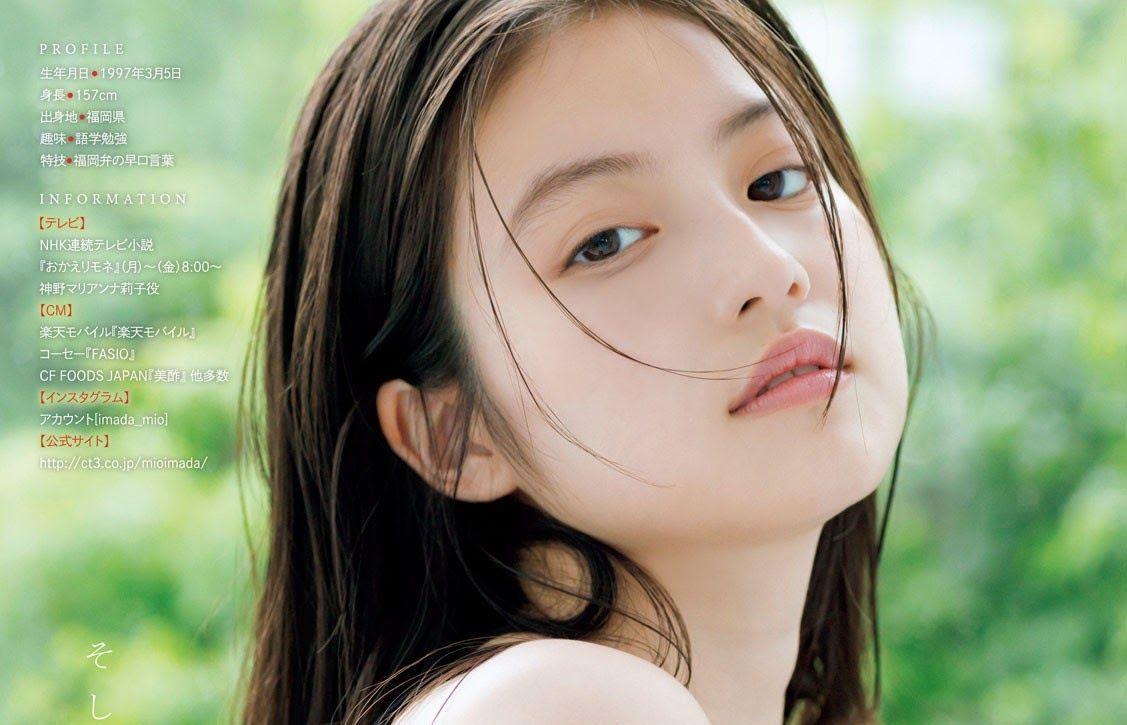 今田美樱-Young Magazine 2021年第三十二期  高清套图 第1张