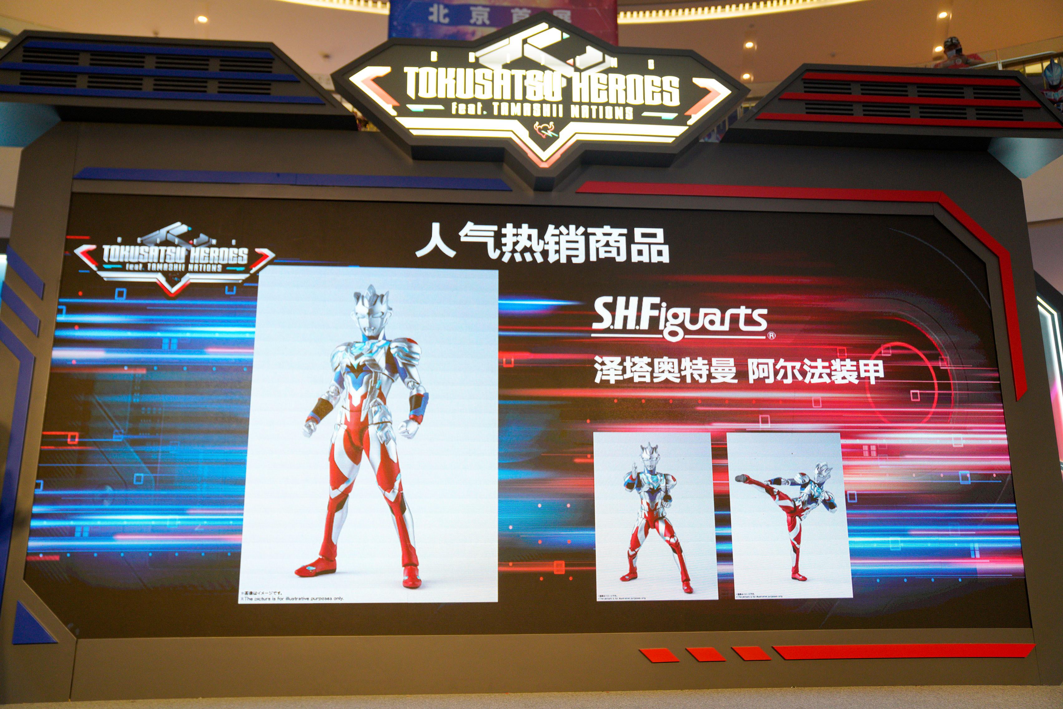"""2021北京英雄""""魂""""展4"""