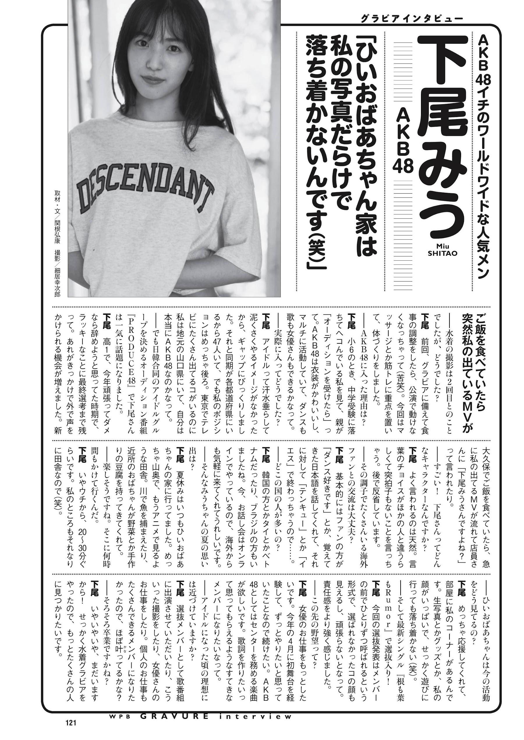 豊田ルナ 頓知気さきな あかせあかり 伊织萌-Weekly Playboy 2021年第三十五期 高清套图 第58张
