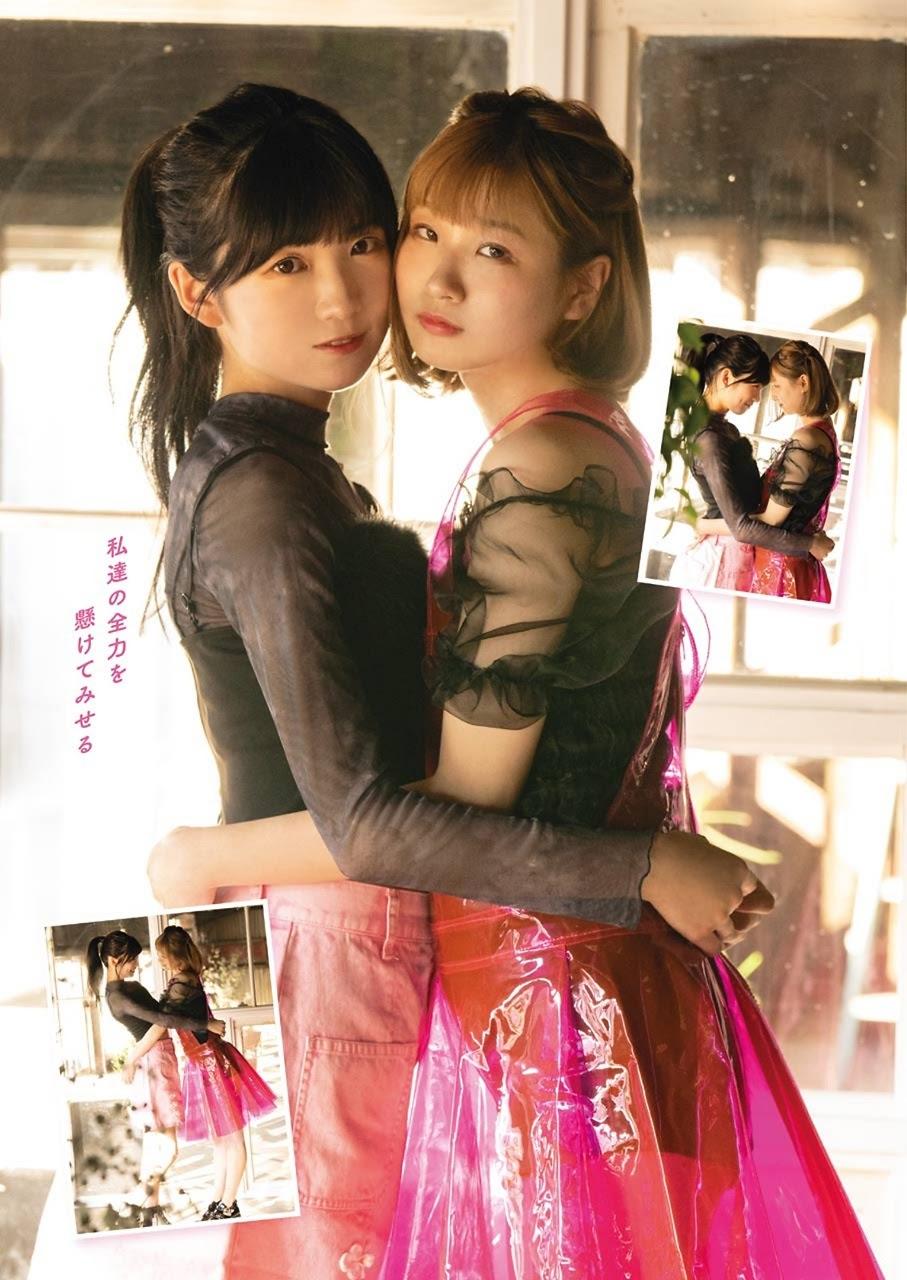 高崎かなみ Shar Lie-YOUNG GANGAN2021年第十七期 高清套图 第25张