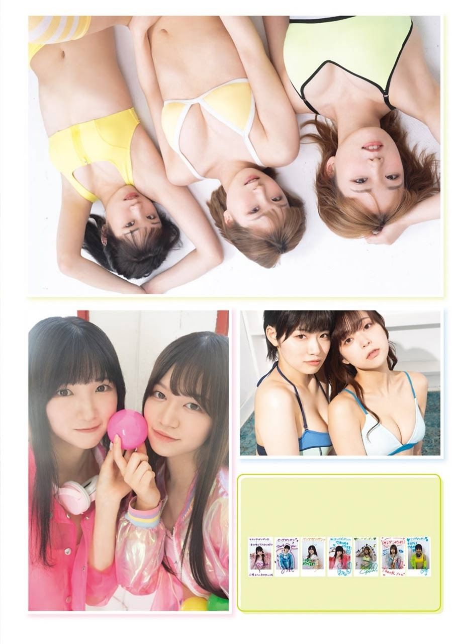 高崎かなみ Shar Lie-YOUNG GANGAN2021年第十七期 高清套图 第28张