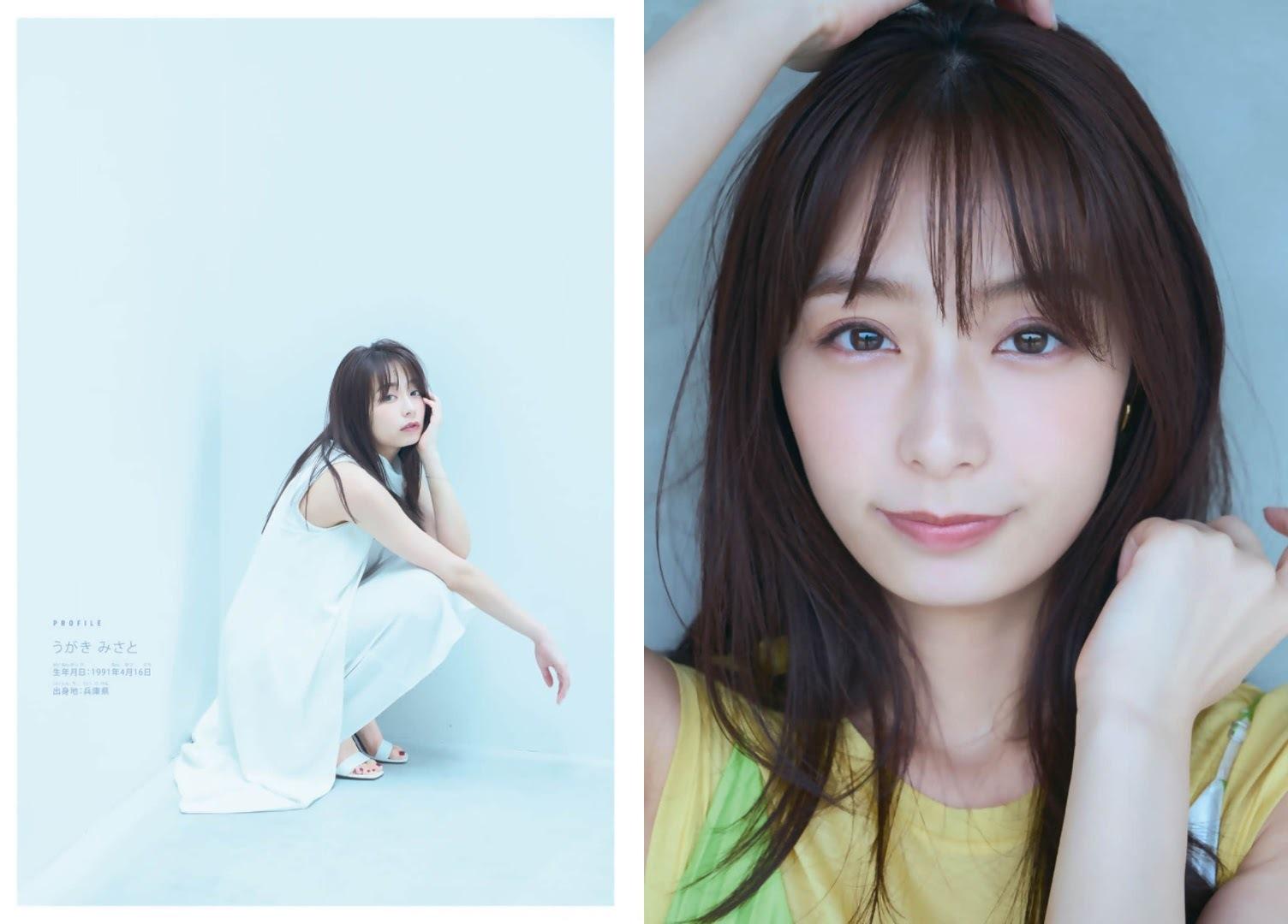 少年Magazine》的封面上 宇垣美里 7N5.NET 003