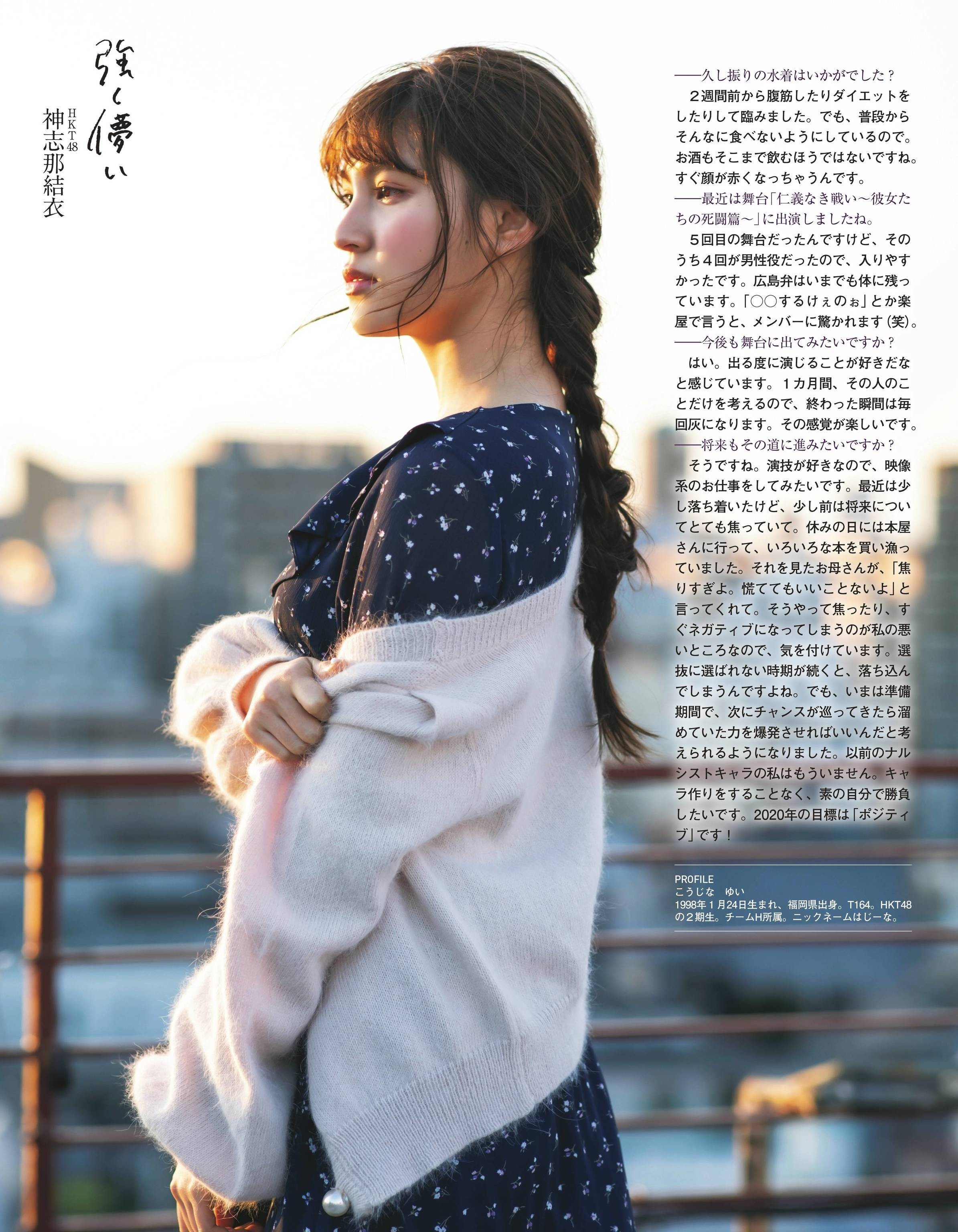 04-Yui Kojina (5)