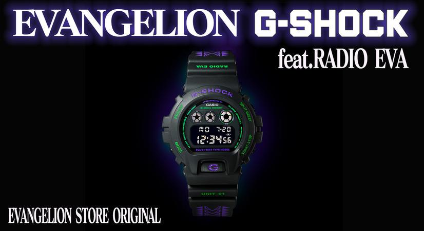 EVANGELION_G-SHOCK 初号机 电子表 _和邪社01