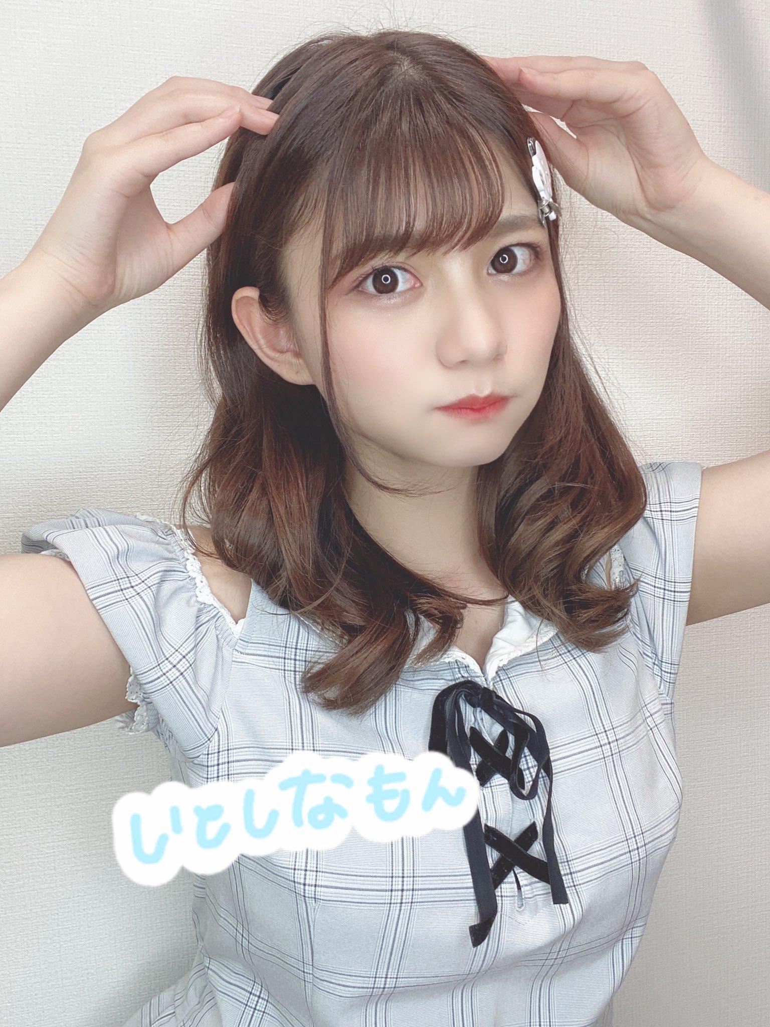 pon_chan216 1266694393831886853_p0