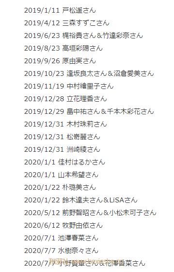 ToraCon_Akiba 1280704802423361536_p0