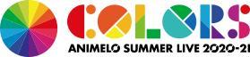 Animelo Summer Live ASL COLORS 2020-21