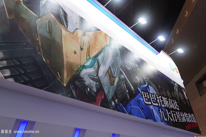CCG EXPO 2020 万代钢普拉展台_和邪社07