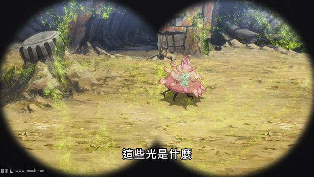 没落要塞第三集_和邪社03
