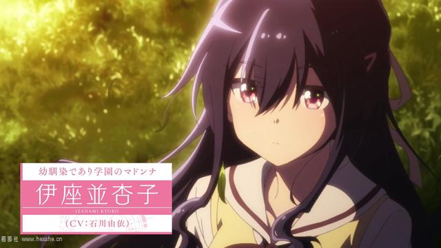 TVアニメ「神様になった日」第1弾アニメPV.mp4_000129.504