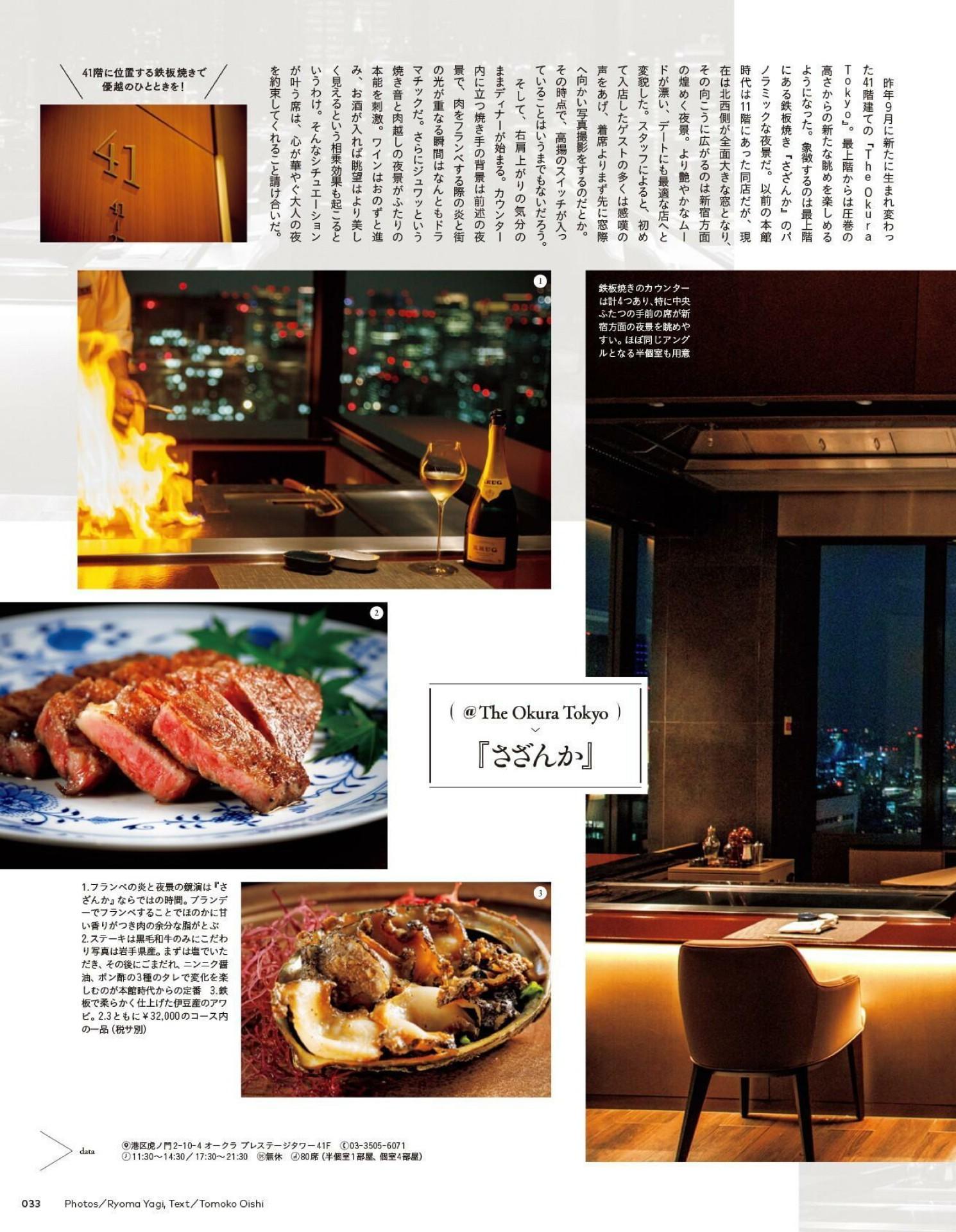 Tokyo Calendar 2020-09_imgs-0033