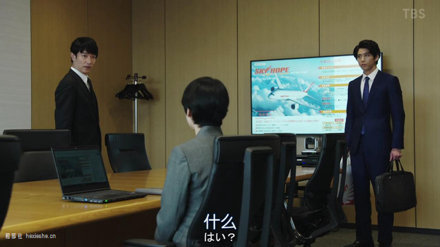 半泽直树第二季第六集__和邪社09