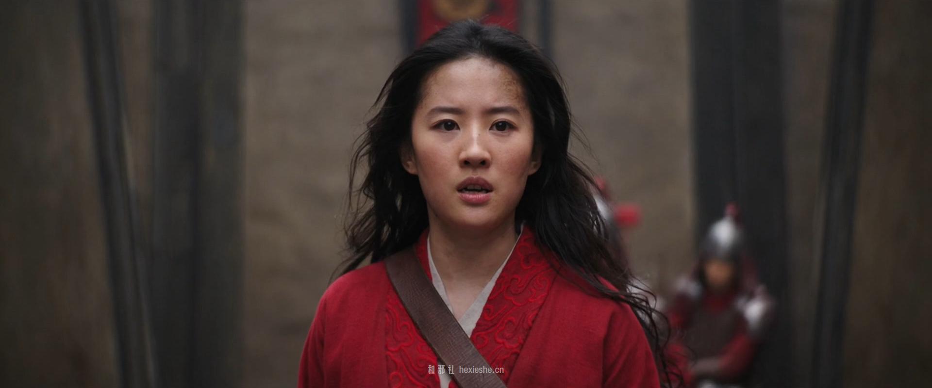 刘亦菲版《花木兰》_和邪社2