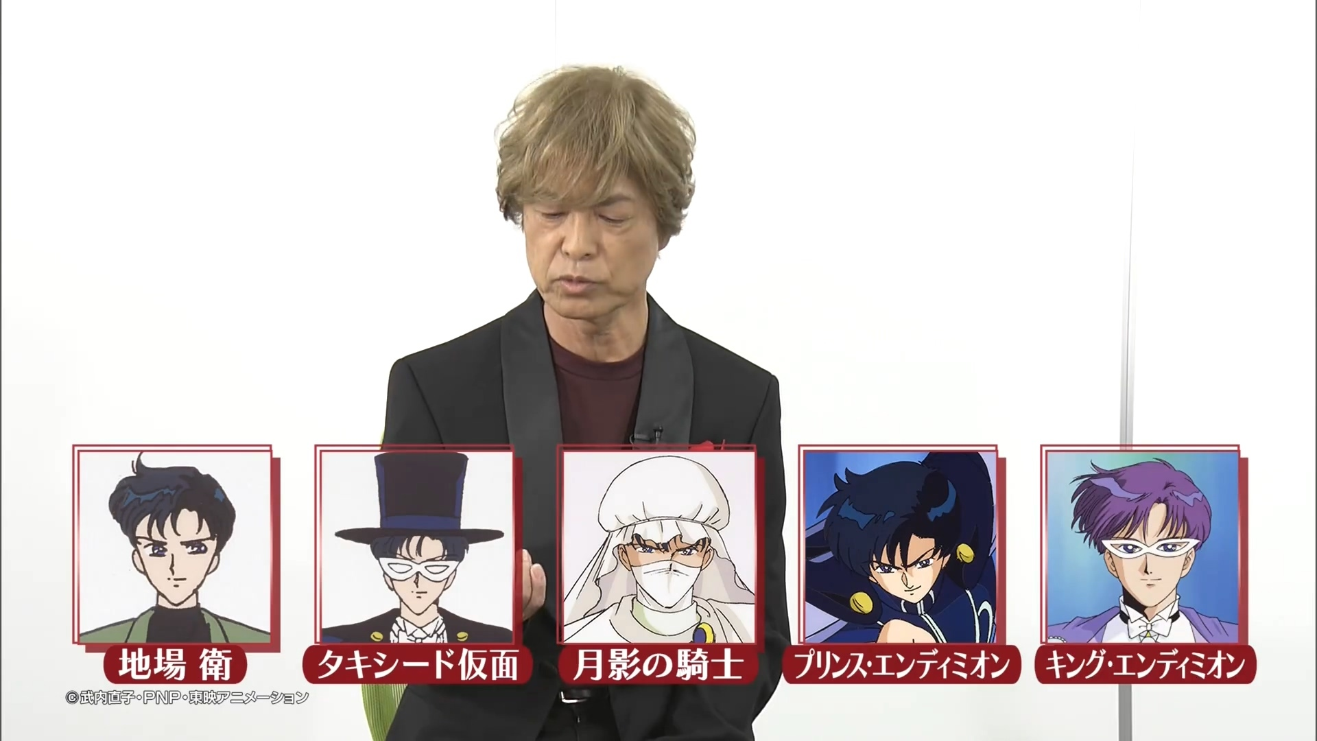 NHK 美少女战士 动画全系列 大投票 古谷彻