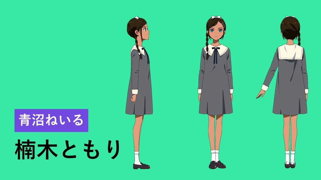 WEP_anime 1339156062331686914_p0
