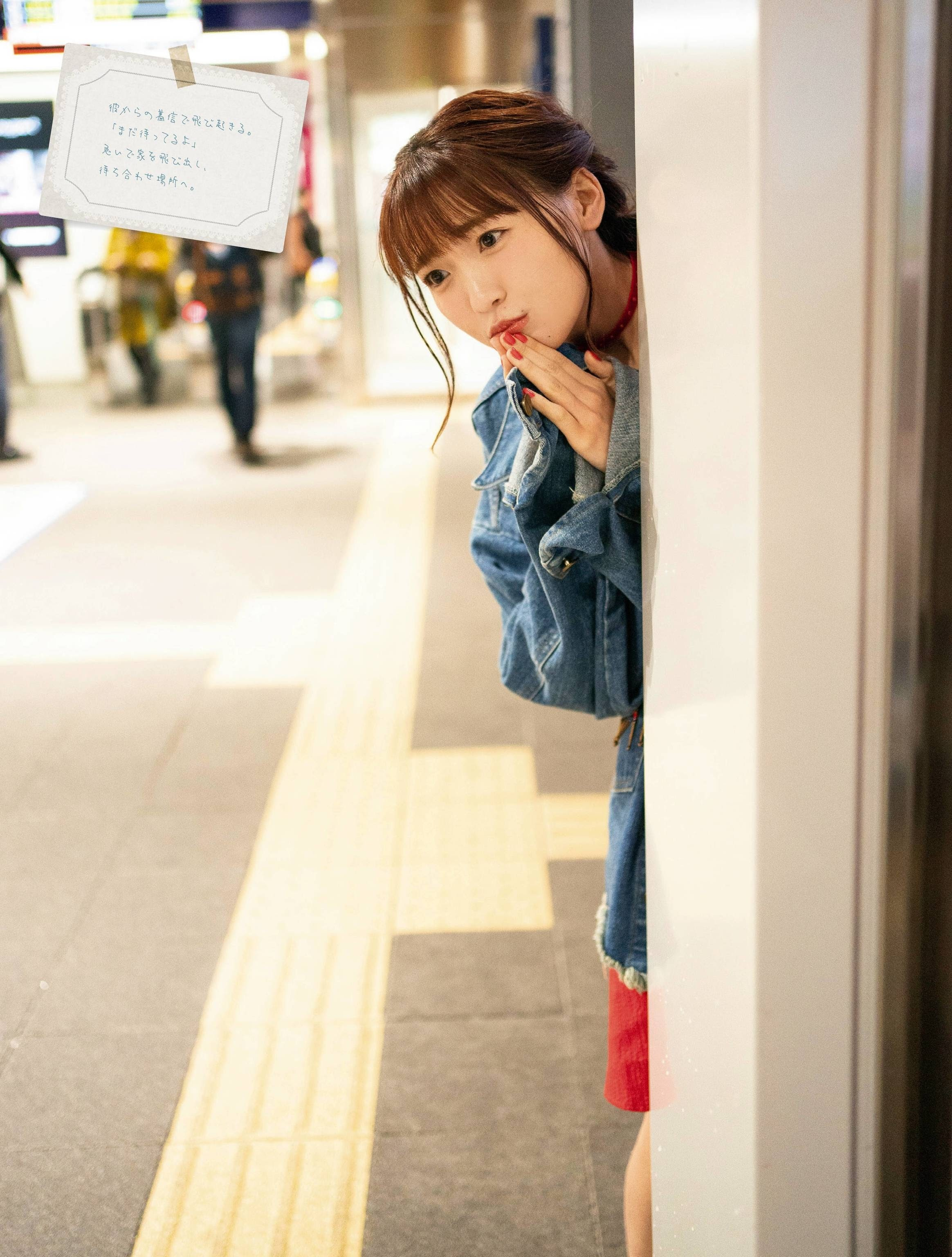 11-Shuka Saito (6)