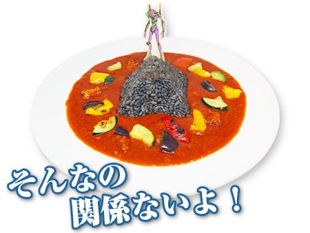 Evangelion Cure Maid Café 新世纪福音战士新剧场版:终_20210318152314_16