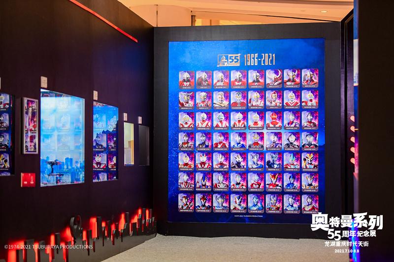 重庆奥特曼55周年展_和邪社19
