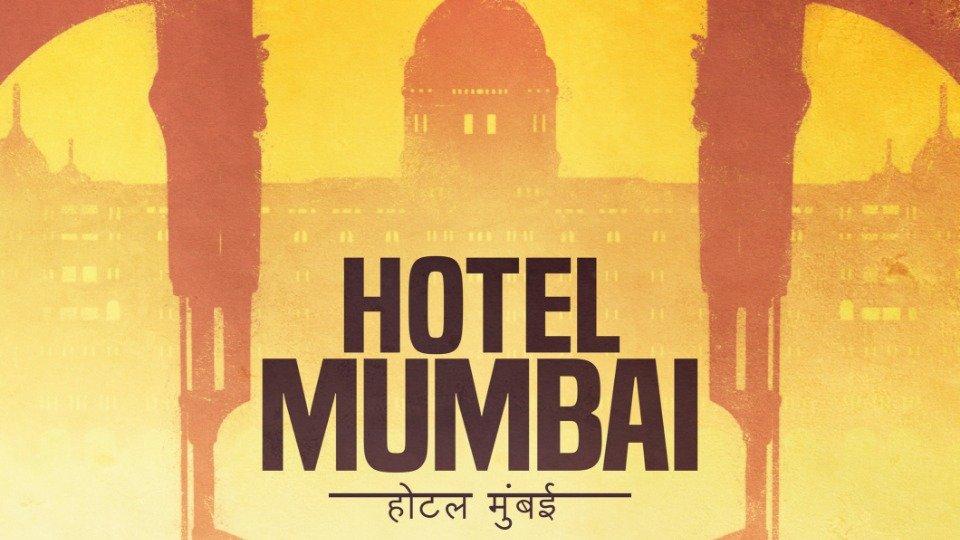 【2019犯罪】孟买酒店 Hotel Mumbai【远鉴字幕组】
