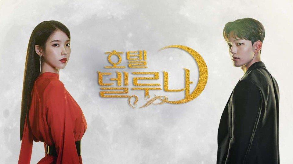【tvN周末剧】德鲁纳酒店 호텔 델루나【1080P】【韩语中字】