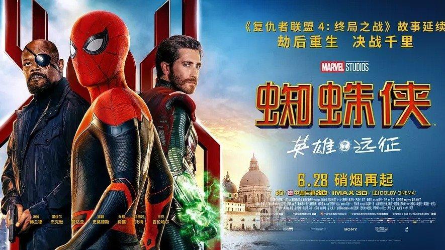 【2019科幻】蜘蛛侠:英雄远征【英语中字】
