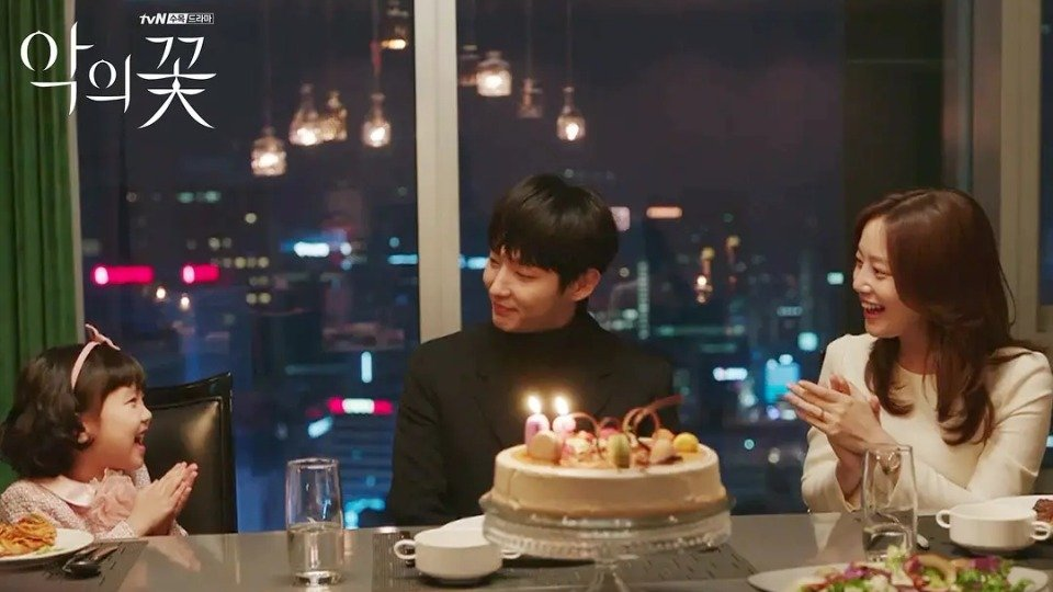 【tvN水木剧】恶之花 악의꽃 01-02【TSKS】