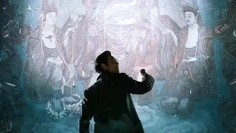 【2019惊悚】娑婆诃 사바하【1080P】【亿万同人字幕组】