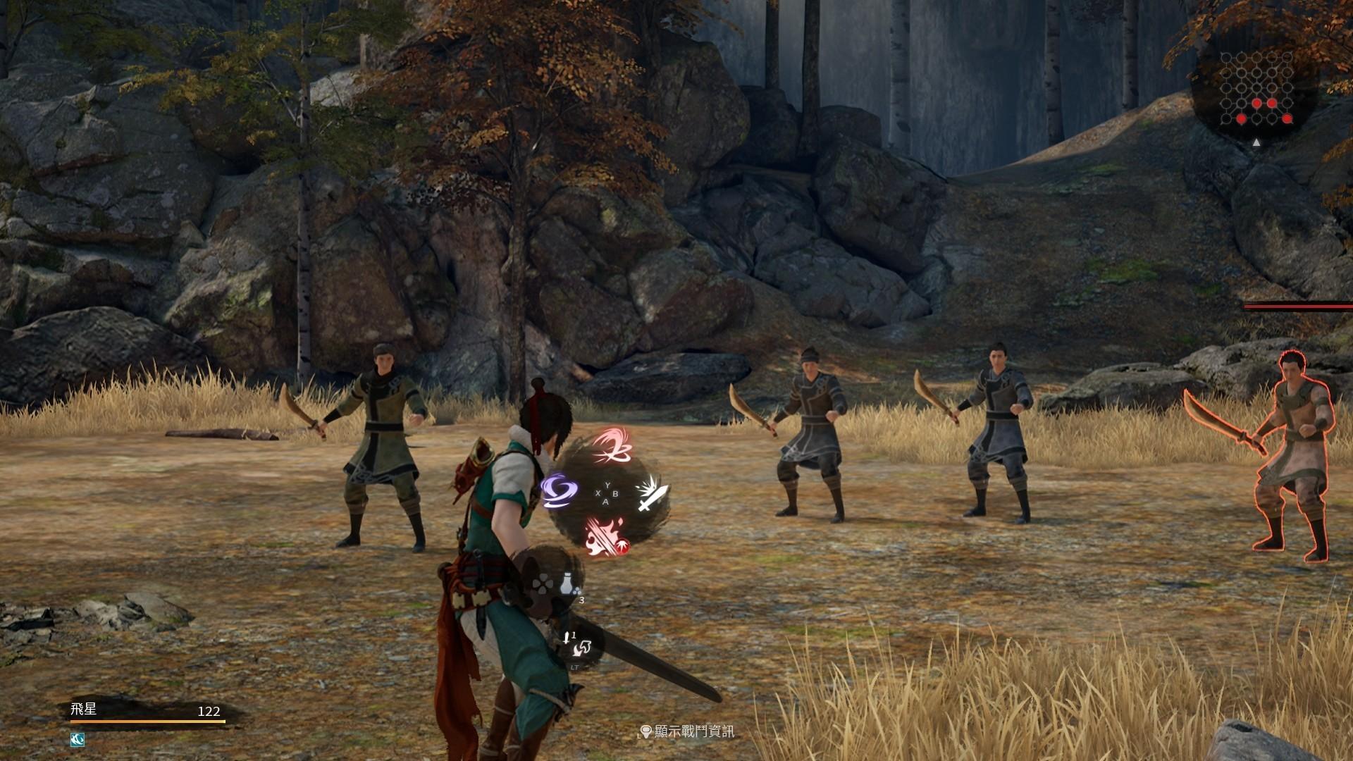 游戏《神舞幻想》带你在人神共舞的梦幻世界中游历一次 (18)