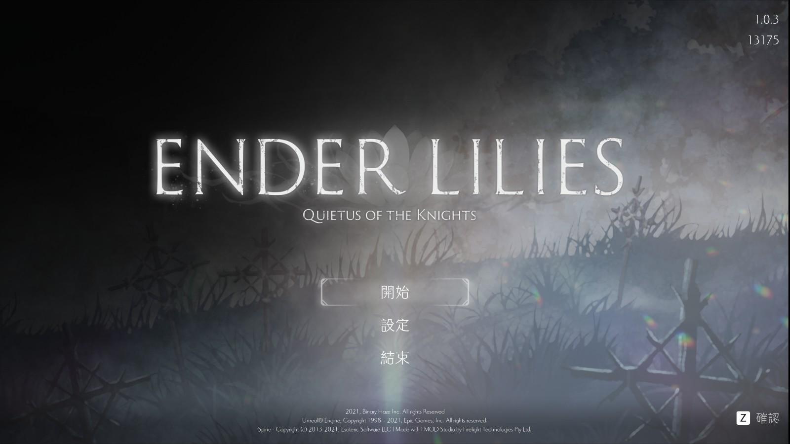 游戏《终结者莉莉:骑士救赎》体验过后关于小地图的一些迭代看法 (1)