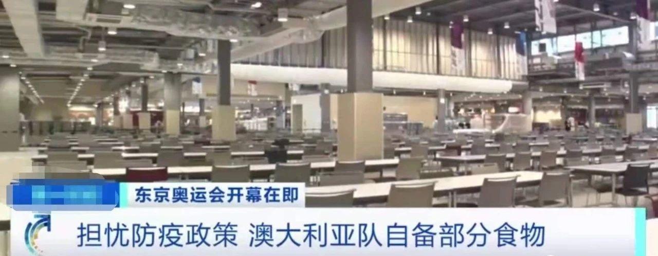 日本东京奥运会这些让世界都震惊的迷惑行为是怎么被想出来的呢? (9)