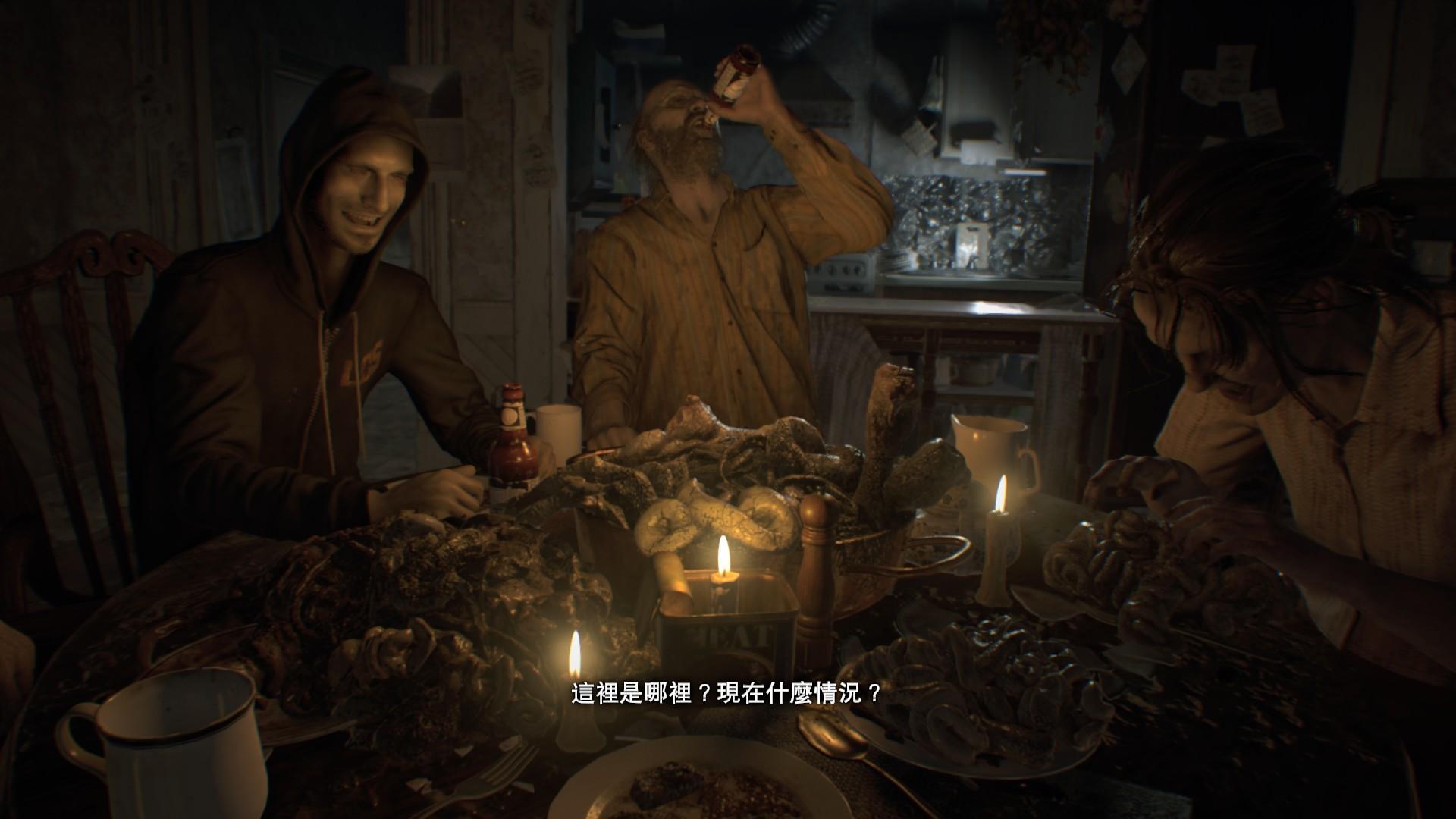 游戏《恶灵古堡7》最不像生化危机系列的大胆创新 (20)
