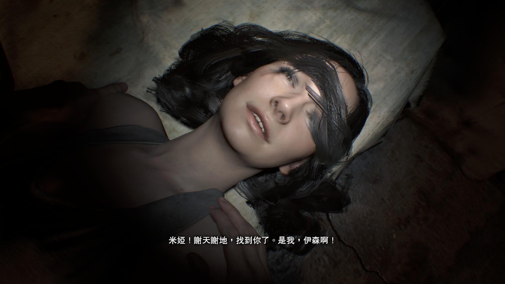 游戏《恶灵古堡7》最不像生化危机系列的大胆创新 (28)
