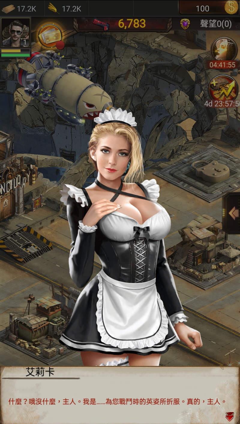 游戏《腥城》在末世下的唯一男子不仅要战斗存活下去还要繁衍人类文明 (8)