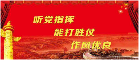电影《八百》不仅仅是描述了一场战斗更是我党可以领导中华民族走向伟大的缩影 (8)