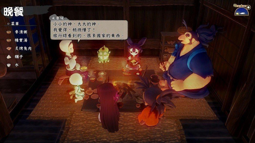 游戏《天穗之笑稻姬》一边种地一边疗愈身心的同时感受世间美景 (6)