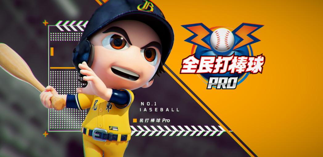游戏《全民打棒球Pro》画面制作惊艳带你重温激动人心的棒球热潮 (1)