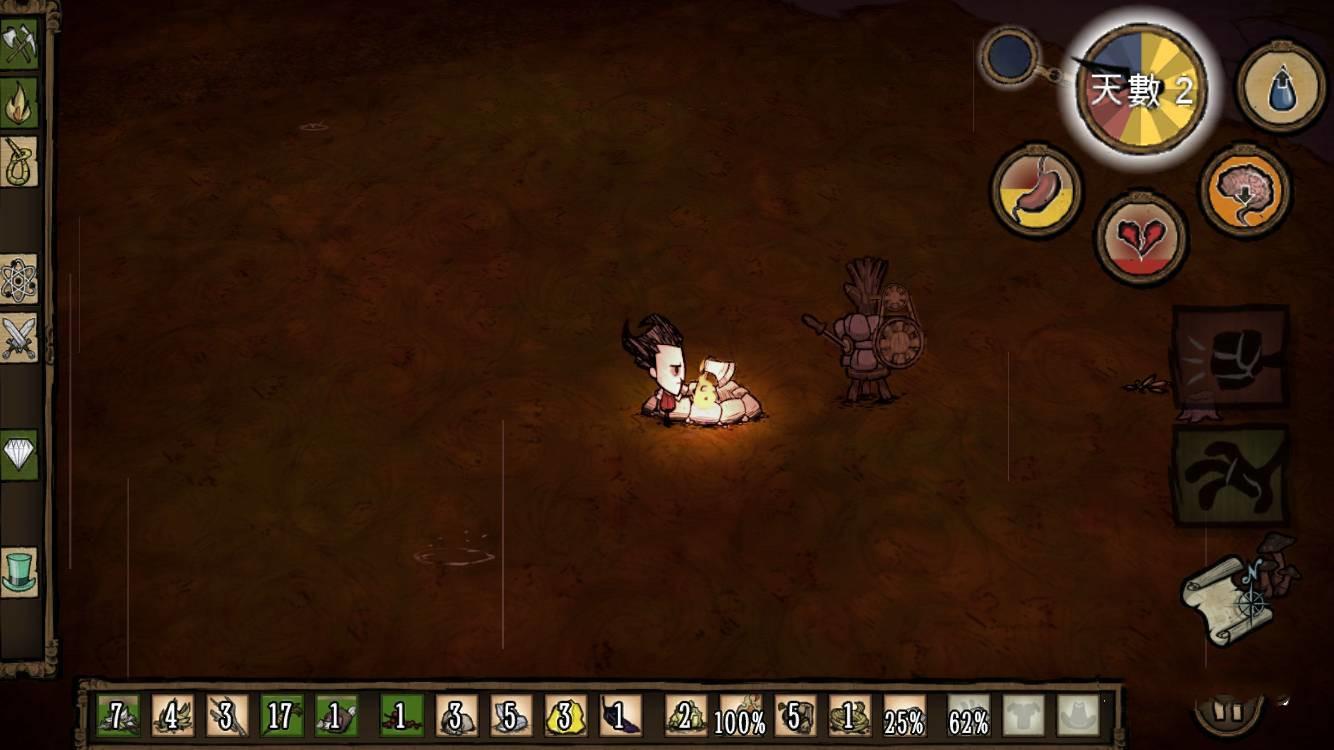 游戏《Don't Starve》在异世界中不断的冒险和探索才能获取生存材料活下去 (10)