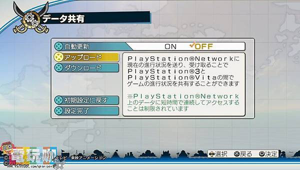 游戏《航海王:海贼无双2》中文版体验重回那份热血与感动 (8)