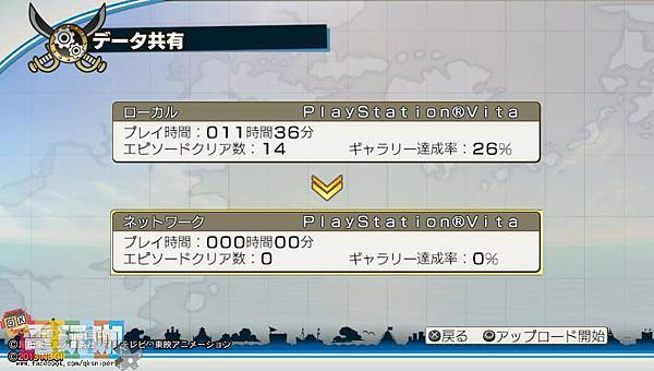 游戏《航海王:海贼无双2》中文版体验重回那份热血与感动 (9)