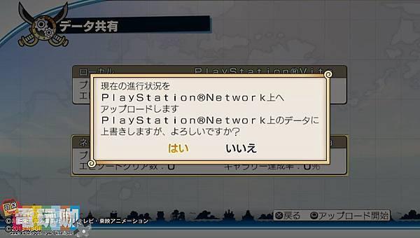 游戏《航海王:海贼无双2》中文版体验重回那份热血与感动 (10)