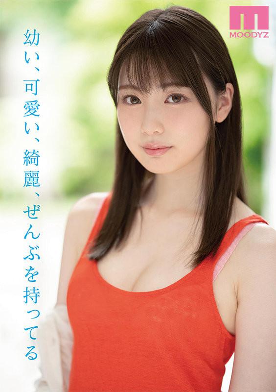 MIDE-974超正统的美少女石川澪是普通大学生却有着不普通的颜值 (2)