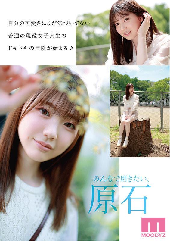 MIDE-974超正统的美少女石川澪是普通大学生却有着不普通的颜值 (4)
