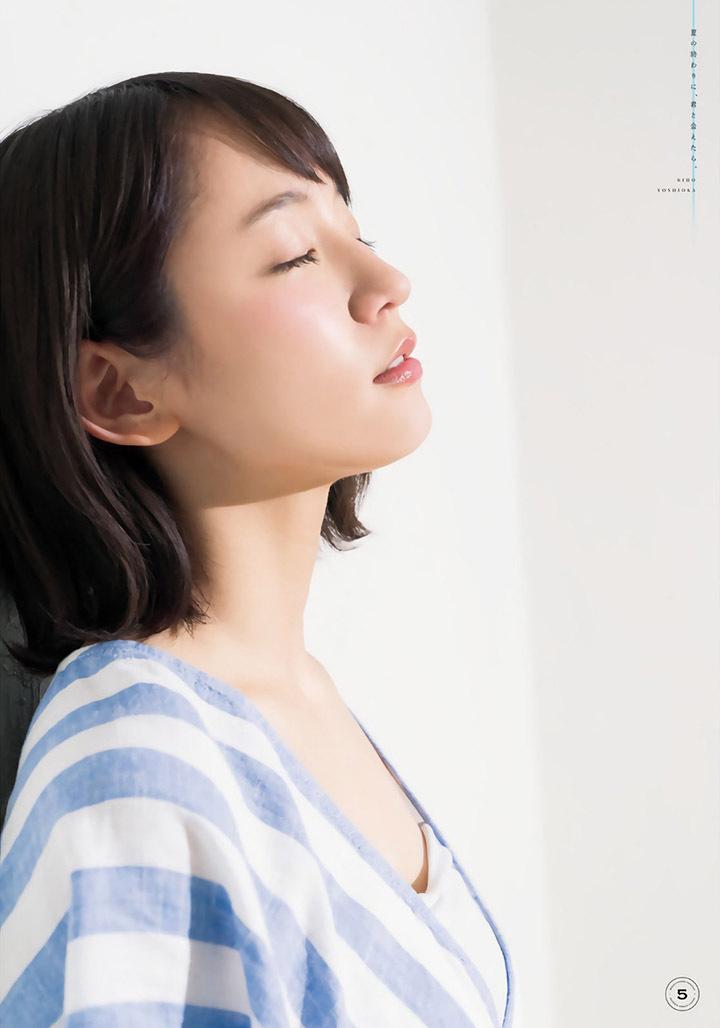 吉冈里帆再次出现在花花公子时尚杂志彰显自己性感可爱的写真作品 (24)