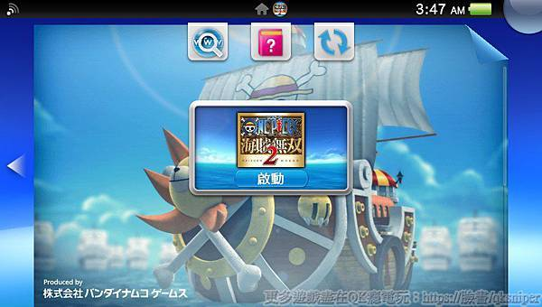 游戏《航海王:海贼无双2》介绍我们不只是海贼更是永远的伙伴! (2)