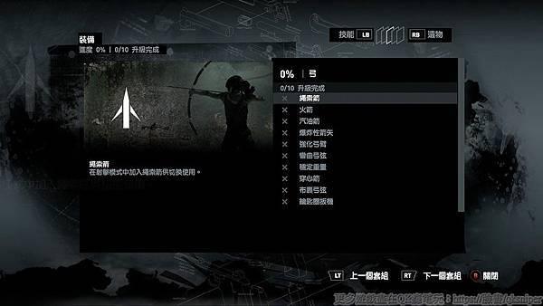 游戏《古墓奇兵》童颜巨乳劳拉17载再次出击 (13)
